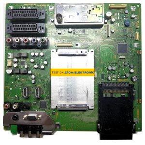 1-877-114-11 Main Board