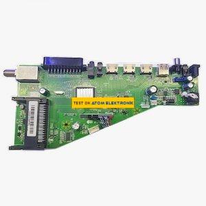 16AT033 V1.0 Main Board